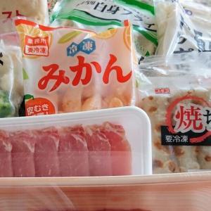 業務スーパー(つくば店)