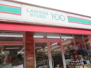 ローソンストア100店舗めぐりスタート!