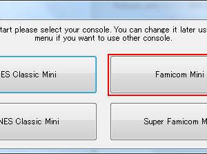 ミニファミコン 改造方法 簡単!