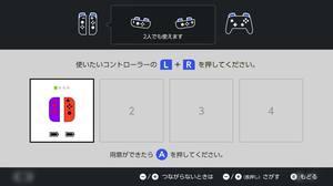 nintendo switchでjoyconの表示色を変える方法 無改造でも可能です!!