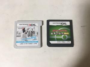 DSと3DSのカセットを比較