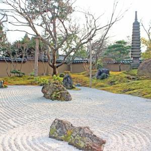 日本庭園 の 無料 写真