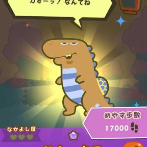 カメさんぽ*その5 怪獣・すっぽん・すっぽん?