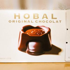 チョコ食べた