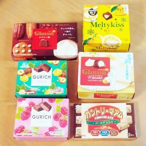 チョコたくさん買った