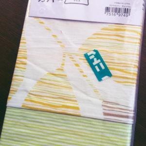 ニトリのコースターのお詫び商品券で枕カバーを買った