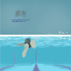 前が見えないほど濁ったプールの水質が改善されてきた