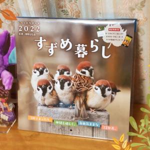 スズメのカレンダー買った