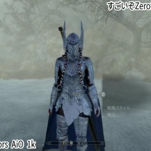 【Xbox MOD】北米版スカイリムを日本語でプレイ めっちゃおすすめの装備Zerofrost氏装備&ドラゴン召喚【2021年】