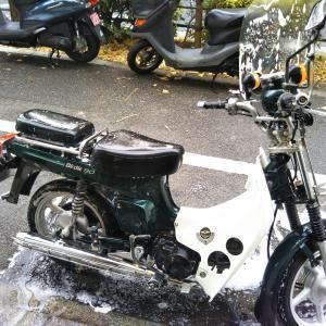 #バイク屋の日常 #スズキ #バーディー90 #洗車