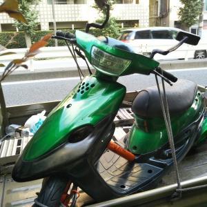 #バイク屋の日常 #ヤマハ #ベーシックジョグ #BJ #SA24J #着地 #ローダウン #カスタム