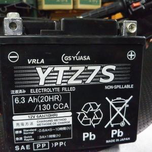 #バイク屋の日常 #ヤマハ #セロー250 #バッテリー交換 #YUASA #YTZ7S