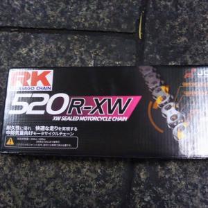 #バイク屋の日常 #ヤマハ #XJR400R #チェーン交換 #RK #520