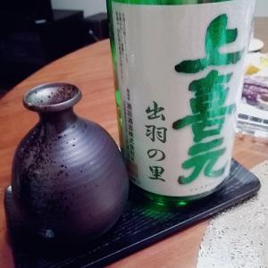 お気に入り日本酒select