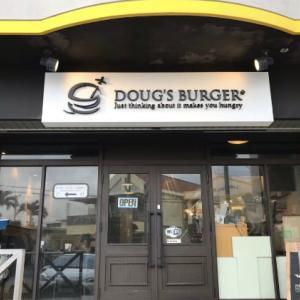 『ダグズ・バーガー宮古島』でのランチは創業者の想いを感じながら絶品バーガーを味わえる