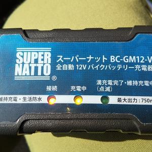 あら?バーグマン200へバッテリー充電⚡