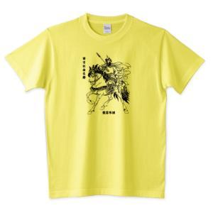 岳飛 中国 南宋 英雄 歴史人物Tシャツ Historical Figures 102