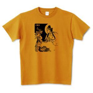 釈迦牟尼 仏陀 ゴータマ・ブッダ インド 仏教 歴史人物Tシャツ Historical Figures 103