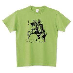 チンギス・カン モンゴル 英雄 歴史人物Tシャツ Historical Figures 105