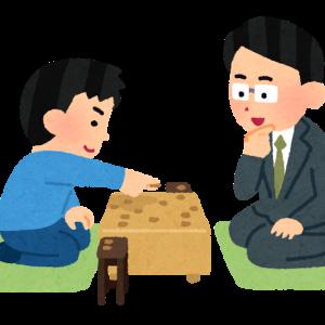 「将棋ってムズカシイ」これだけ読めば初心者も始められる3冊