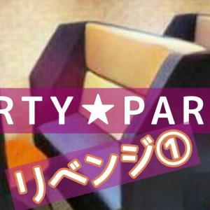 【ぷに子の口コミ】パーティーパーティ@銀座に行ってきました【カップリング編】