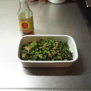 取り急ぎ伝えたい。大根の葉っぱを捨てずに美味しくもりもり食べるレシピ。