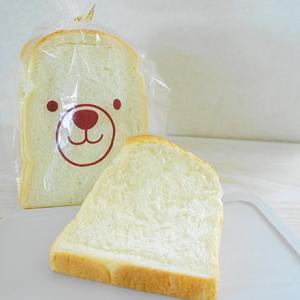 ふわもちおかゆ食パンがお気に入りのベーカリーカフェ「チェリー」