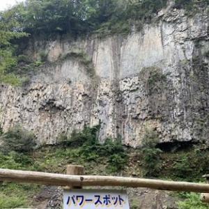 5万4千年前の炭