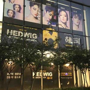 韓国ミュージカル「ヘドウィグ」〜弘益大 大学路アートセンター