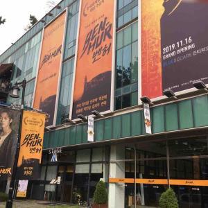 韓国ミュージカル「ベン・ハー」グッバイ公演10月1日から