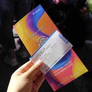 第一回ソウルミュージックフェスティバルに行ってきたよ!