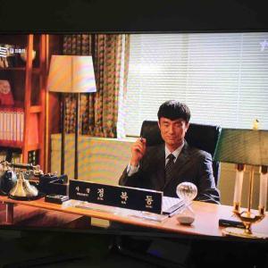 韓国ドラマ「安いです!千里馬マート」쌉니다 천리마마트