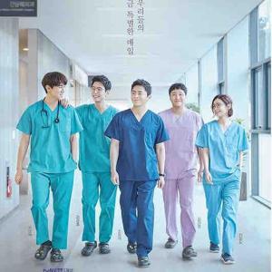 韓国ドラマ「かしこい医者生活」슬기로운 의사생활 登場人物紹介