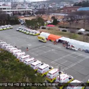 コロナ19報道 MBCニュース『善良な消費者運動』と『消防動員令解除』
