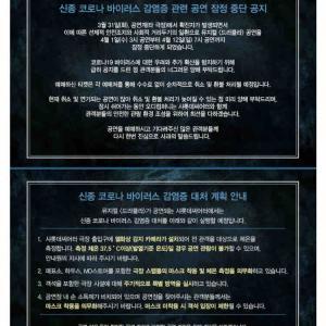 韓国ミュージカル 作曲家フランクワイルドホーンのリビングコンサート