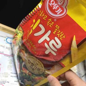 韓国家庭料理 じゃがいもチヂミ カムジャジョン 감자전
