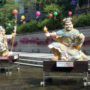仏誕節 清渓川から曹渓寺を歩いて灯篭を見てきたよ(1)