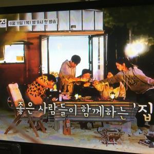 韓国バラエティ「タイヤのついた家」바퀴달린 집 ヨジングくん出演