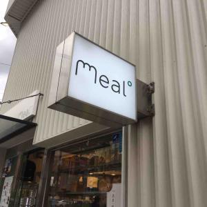 韓国女子の間で人気のパン屋さん ミルド 밀도 カロス店