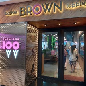 韓国サーティワン ベスキンラビンスブラウン 清潭店 行ってきたよ