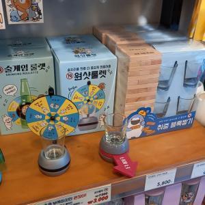 韓国雑貨屋さん ART BOXにあるお酒関係グッズ