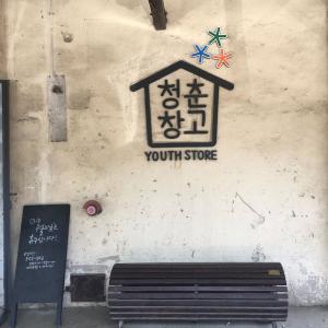 韓国地方旅行 順天駅近くにあるレストラン長屋 青春倉庫