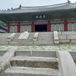 訪れるたびに新しい発見のある宮殿 慶熙宮 경희궁