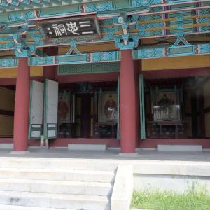 韓国地方旅行 扶余編 百済の盛衰を共にした「扶蘇山城」부소산성