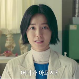 Netflixオリジナル ドラマ「保健教師 アンウニョン」보건교사 인은영