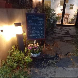 教大駅 ヨーロッパの田舎のおうち風カフェ カフェラブリ L'abri