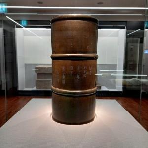 韓国 国立気象博物館 ソウル気象観測所に行ってきたよ 국립기상박물관