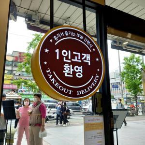 一人韓国旅行に便利 ウォンハルモニポッサムのお一人様弁当店 원할머니보쌈족발