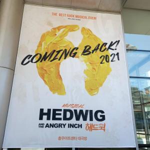 2021年 ヘドウィグが帰ってくる!!! 뮤지컬 헤드윅  <HEDWIG> & The Angry Inch