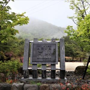 懐かし九州くるま旅 5日目その2
